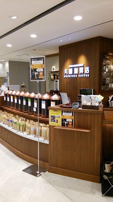 池袋東武デパート 地下2階 丸福珈琲店
