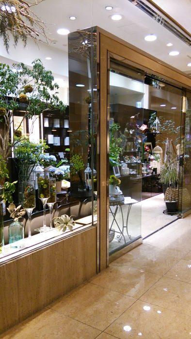 池袋ホテルメトロポリタン 1階 「日比谷花壇」